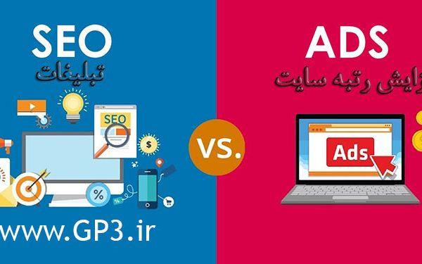 درج رپورتاژ آگهی برای تبلیغات و بازاریابی اینترنتی و افزایش رتبه سئو با خدمات طراحی سایت