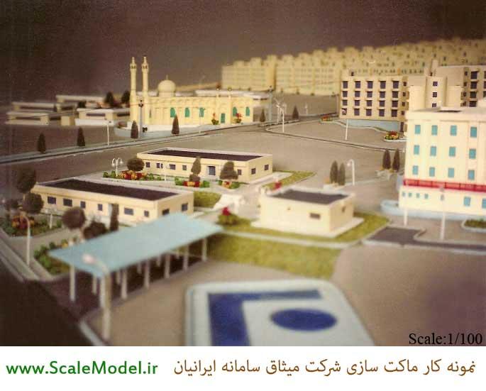 ساخت انواع ماکت خودرو - ماکت ساختمان - ماکت فایبرگلاس هلی کوپتر و هواپیما در شرکت ماکت سازی میثاق سامانه ایران